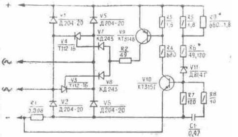 Схема выпрямителя-регулятора